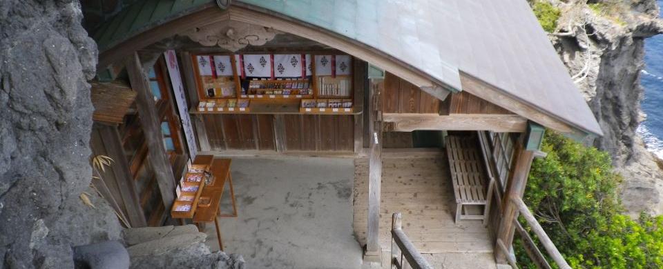 伊豆の七不思議「石室神社(いろうじんじゃ)」