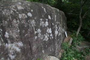 巨大な鏡岩