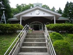青森県新郷村